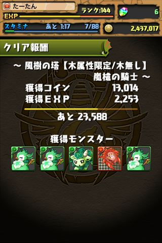 20130424094658a45.jpg