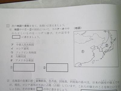 向花ブログ 5年生:県下一斉「『基礎・基本』定着 ... : 中一漢字問題 : 漢字