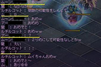 サイコロ勝負2