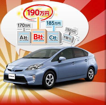 car_photo.jpg