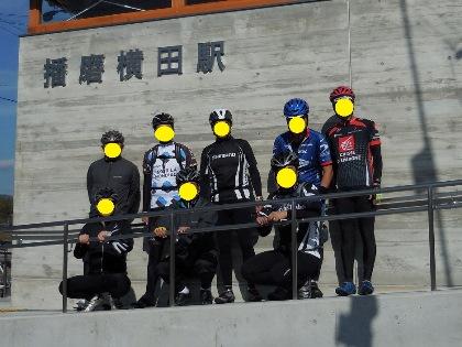 播磨横田駅集合写真