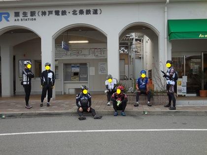 粟生駅風景