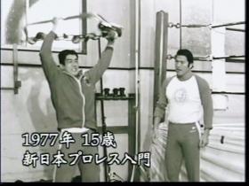 高田引退試合煽りV9