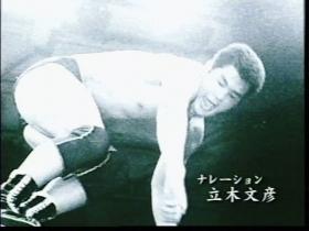 高田引退試合煽りV10