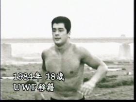 高田引退試合煽りV12