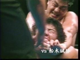 高田引退試合煽りV14
