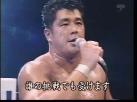 高田引退試合煽りV20