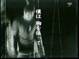 高田引退試合煽りV32