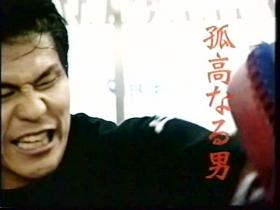 高田引退試合煽りV46