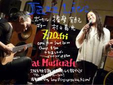 フライヤーMクラフト 2012-07-20  vo播摩有紀g村山義光Duo