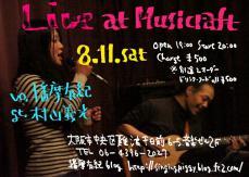 フライヤーMクラフト 2012-08-11 vo播摩有紀g村山義光Duo