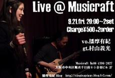 フライヤーMクラフト 2012-09-21 vo播摩有紀g村山義光Duo