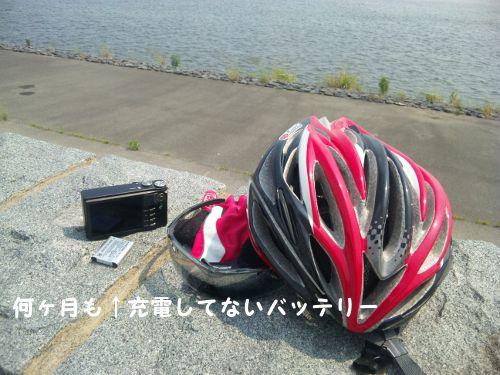 20120530_03.jpg