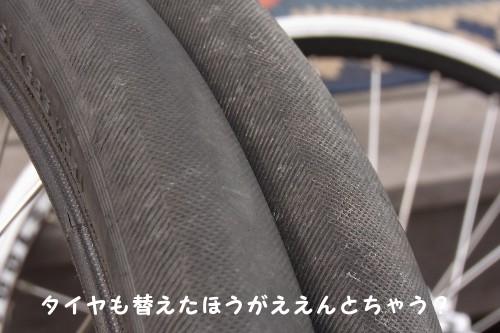 20120602_03.jpg