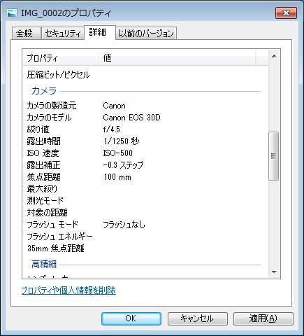 20120620_01.jpg