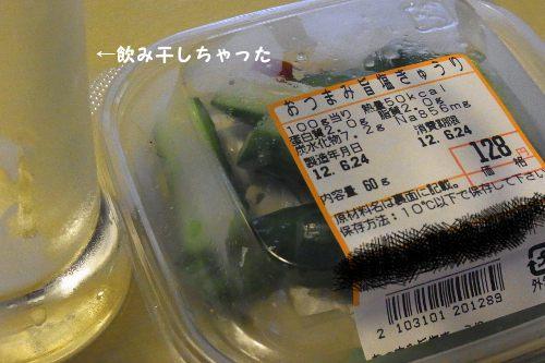 20120624_03.jpg