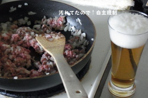 20120708_002.jpg