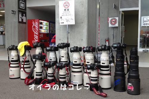 20120821_01.jpg