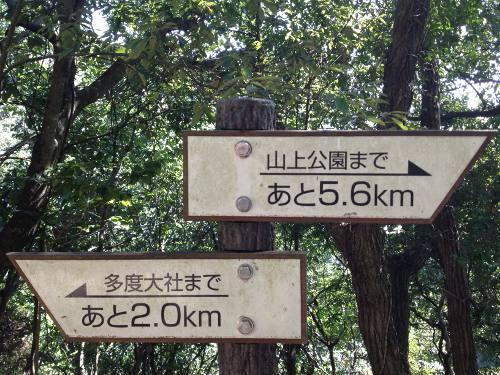 20120927_04.jpg