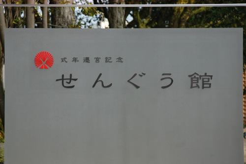 20121104_02.jpg