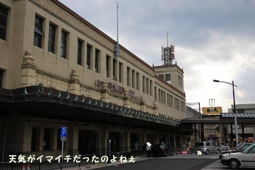 20121105_01.jpg