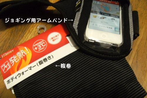 20121219_01.jpg