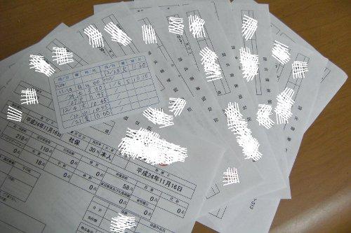 20130108_01.jpg