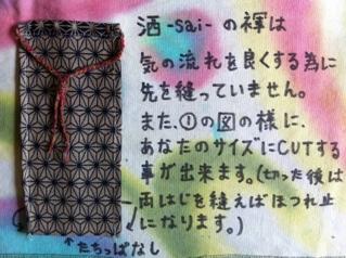 fc2blog_201207221355145d7.jpg