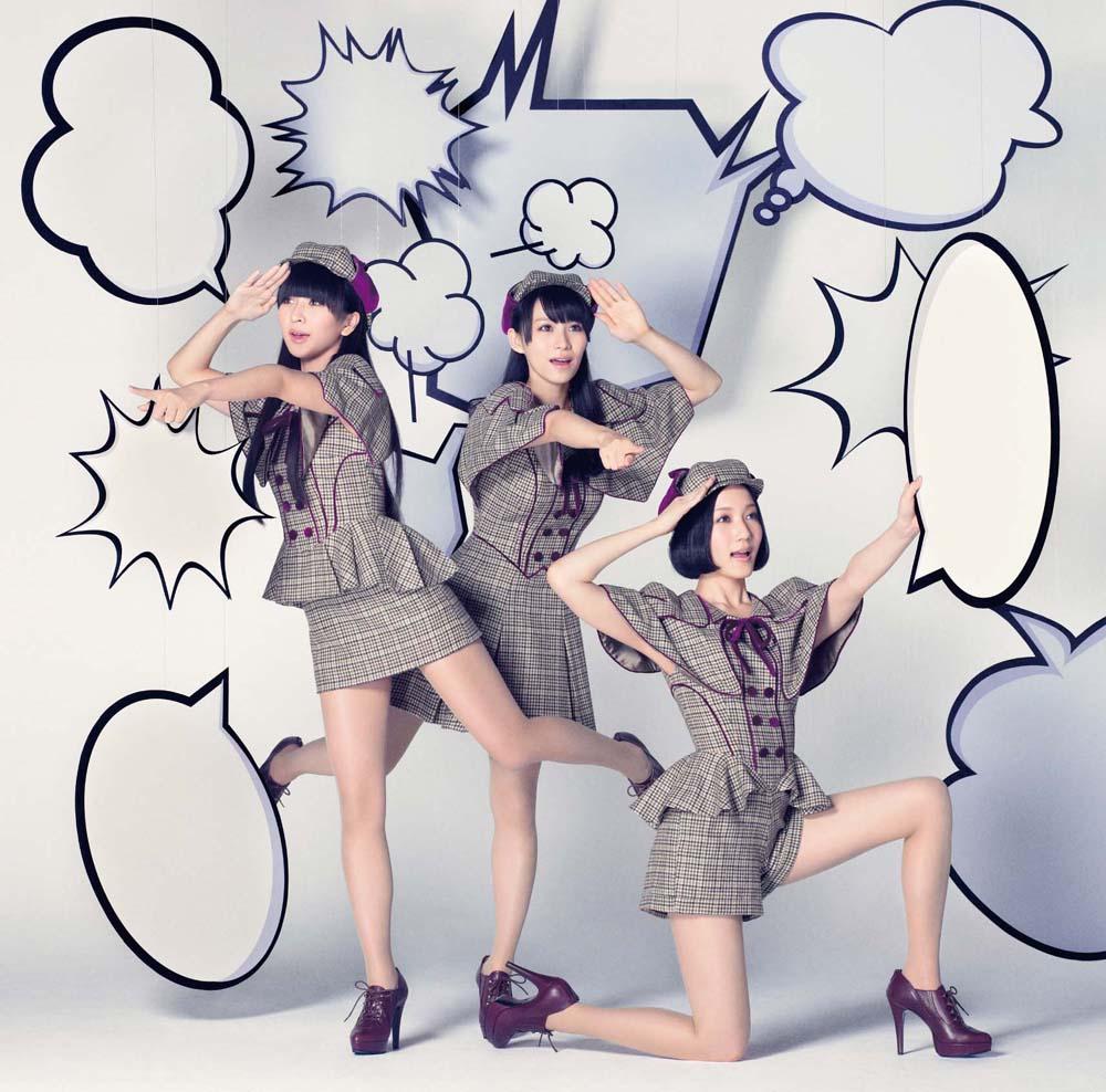 20130117-Perfume_miraitsujo.jpg