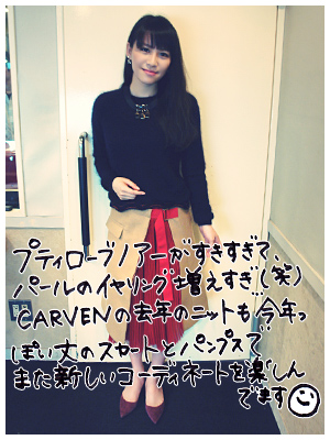 20141020_p01.jpg
