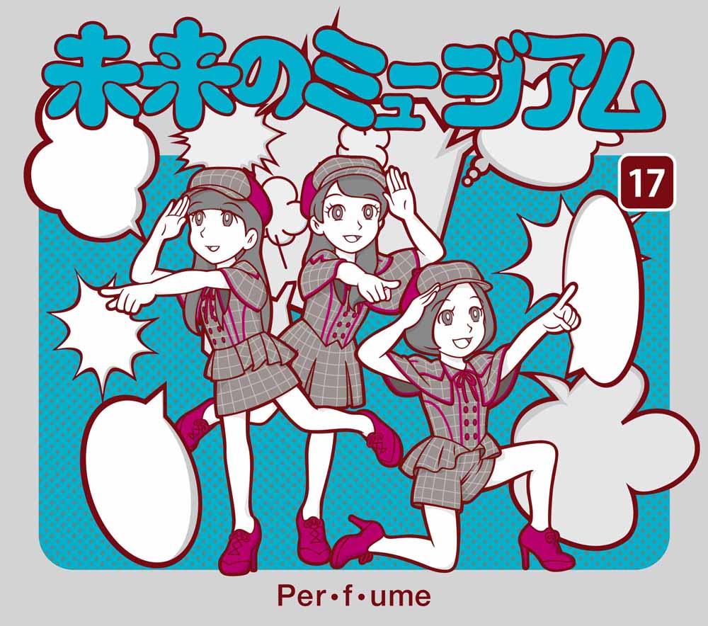 Perfume_mirainomusium_syokai.jpg