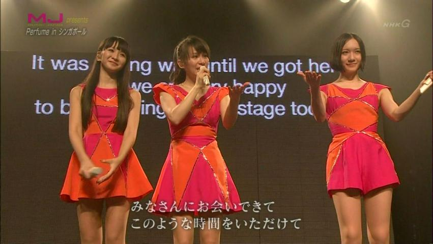 Prfm_cap_MJdocument121231_36.jpg