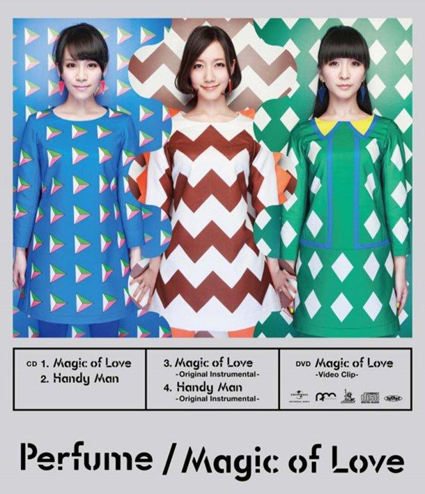news_large_perfume_magicofLove_lim20134023.jpg
