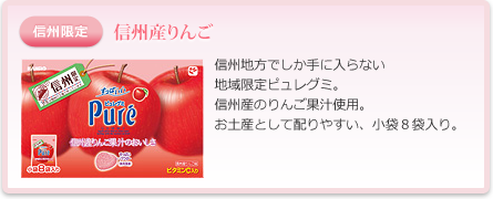 products_item_06-1.png