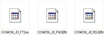 COWON J3 ファームアップ ファイル3種