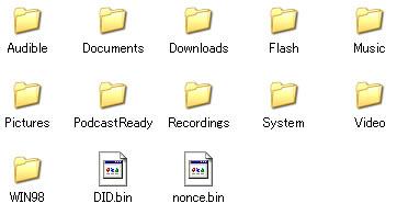 COWON J3 内蔵メモリ内のフォルダとファイル DID.bin nonce.bin