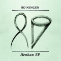 #263 Henkan / Bo Ningen