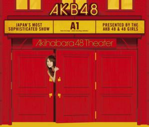 AKB48 - Team A 1st Stage Party ga Hajimaru yo -studio recordings Collection-