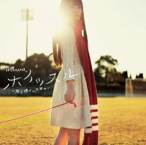 miwa - Whistle - Kimi to Sugoshita Hibi -