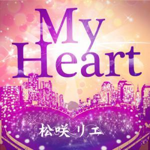 Rie Matsuzaki - My Heart