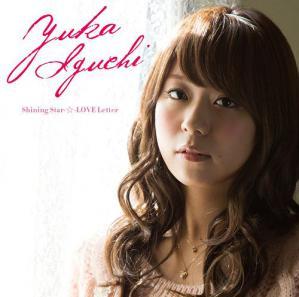 Yuka Iguchi - Shining Star Love Letter