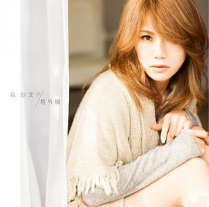 Sayoko Izumi - Kyokaisen Iris