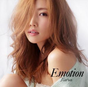 Tiara - Emotion