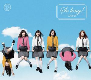 AKB48 - So long !