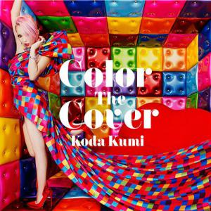 Kumi Koda - Color the Cover