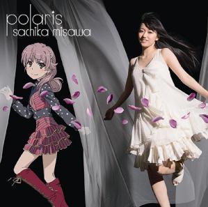 Sachika Misawa - Polaris