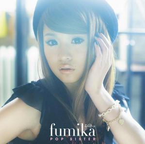 fumika - Pop Sister