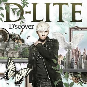 D-LITE (from BIGBANG) - Dscover