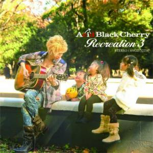 Acid Black Cherry - Recreation 3