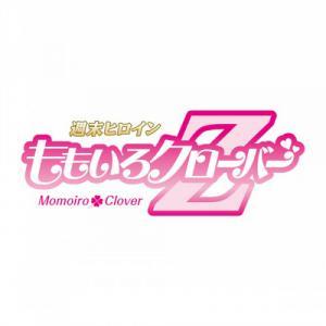 Momoiro Clover Z - Neo STARGATE